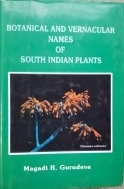 Botanical And Vernacular Names of South Indian Plants - Book Cover